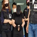 가방,항소심,살인,검찰