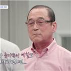 변호사,사건,박준영