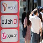 아이티원,온라인,사은품,이용자,플러스,LG유플러스