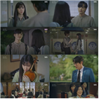 채송아,박준영,자신,마음,처음,체임버,시청자
