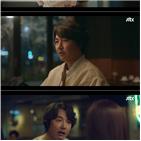 대영,모습,어게인,아버지,윤상현