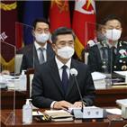 북한,대해,사건,공무원,입장,군사합의