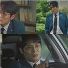 박준영,최대훈,박성재,캐릭터,브람스