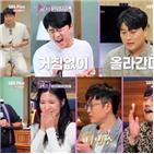 파트너,김호중,무대,방송,참가자,나영주