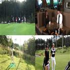 골프,실력,러브샷,SBS,스타