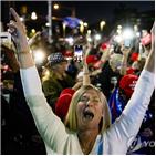 트럼프,대통령,코로나19,지지자,마스크