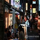 포인트,예약,고투,1천,사이트,일본