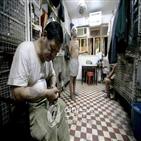 홍콩,집세,노숙자,빈민,조사