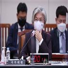 일본,장관,대화