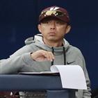 감독,손혁,키움,사퇴,김치현,단장,부진