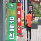 서울,아파트,거래,지난달,최근,전용,매수자,가격