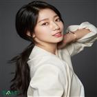 박신혜,아동,행복한홈스쿨,기아대책