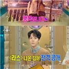 박태준,최수정,아내