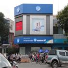 상업은행,캄보디아,현지법인