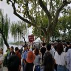 사람,중국,마스크,상하이,항저우,코로나19,관광지,인파