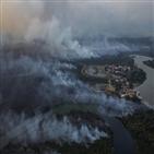 화재,브라질