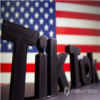 센트리커스,미국,협상,오라클,협상안