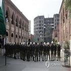 파키스탄,판결,사형선고,무죄,신성모독