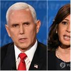 토론,후보,펜스,해리스,부통령,백신,대통령,마스크
