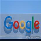 구글,프랑스,사용료,뉴스,협상