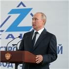 푸틴,대통령,카바예바,러시아,이후