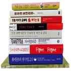 지음,저자,플랫폼,트렌드,편지,동네서점,공부,참새,마음