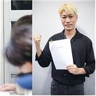 배우,영화,가제,부기나이트,최귀화