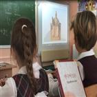 한국어,학교,학생,블라디보스토크,세종대왕,한국교육원