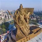 관우,중국,지역,당국,수이,조각상