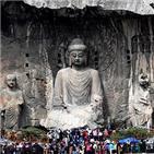 불상,중국,룽먼석굴,울타리