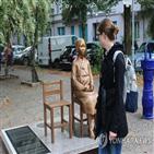 일본,베를린,소녀상,독일,정부,취소,모테기