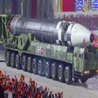 북한,신형