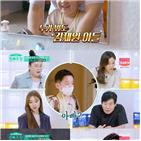 김재원,아들,방송,공개,스토,최초