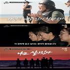 이시영,생존,오정연,김성령,출신,우기