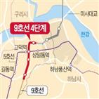 서울시,4단계,연장사업,강동구,책정