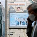 방탄소년단,아미,군대,병역