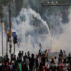 인도네시아,시위,옴니버스,경찰,자카르타,일자리,코로나19