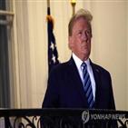 트럼프,코로나19,대통령,검사,투약