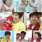 김연자,하준,아이,남매