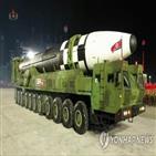 북한,열병식,미국,공개,외신,신형,도발,미사일