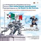 멕시코,참전용사,참전,미군,미국,6·25,소속,광고
