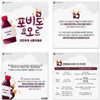 포비돈요오드,사용,살균소독