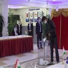 대선,타지키스탄,대통령,유권자,투표,후보,국가