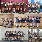 시그니처,아리송,앨범,무대,활동