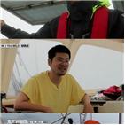 요트원정대,항해,모습,시작