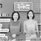 삼성카드,카카오페이,회원,혜택,카카오