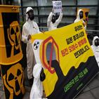 오염수,후쿠시마,일본,의원,원전,방류,홍정민