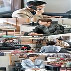 사혜준,청춘기록,원해효