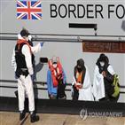 이민자,불법,영국,프랑스,선박,그물