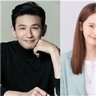 기자,황정민,허쉬,임윤아,이지수,배우,열정,드라마,기대,작품